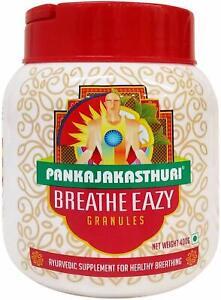 Pankajakasthuri Ayurvedic Breathe Eazy 400 gm - For Breathing disorders