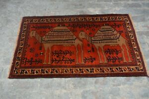 F2903 Vintage Handmade Afghan Tribal baluchi Pictorial Nomad Rug 3 x 4'9 Feet