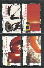 Hong Kong 2002 Modern Works of Art--Attractive Topical (961-64) MNH