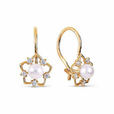 14ct 585 Russian Rose Gold Womens Kids Hook Earrings With Pearl Gift Boxed