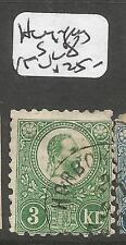 Hungary Sc 8 Vfu (3cme)
