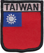 Republic of China (Taiwan) Embroidered Patch