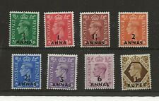 More details for british postal agency eastern arabia 1948 sg.16-23 hinged mint