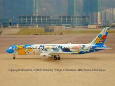 "All Nippon Airways ANA B767-300 (JA8288) ""Pocket Monsters livery"", 1:400!"