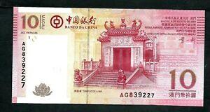 Macao (P108a) 10 Patacas 2008 UNC