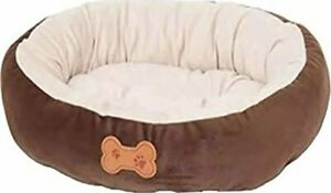 Aspen Pet Oval Cuddler Pet Bed for Small Breeds 20-inch by 16-inch Chocolate Bro