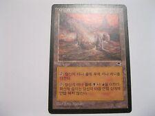 Cinder Marsh Korean See Photos  Free Shipping MTG Ship US Only