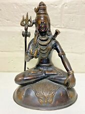 More details for lord shiva god hinduism brass antique statue figurine heavy 1.5kg