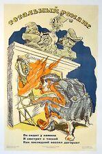 RUSSIAN SOVIET ORIGINAL WAR PROPAGANDA POSTER 1945 by V. GALBA