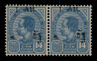 1905 Siam King Chulalongkorn 1a on 14a  Variety Mispalced Surcharge Pair MNH