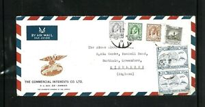 Jordan Commercial Housse To Middlesex, Angleterre Environ 1950 (?) . Timbres