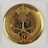 Vintage Saudi Arabia Military Hat Beret Emblem Pin Palm Swords Crown