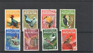 MALAYSIA 1965 BIRDS NATIONAL SERIES COMP. SET OF 8 STAMPS SC#20-27 IN FINE USED