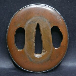 Soft Tsuba for Tanto with silver fukurin