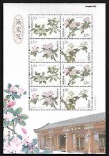 China 2018-6 Chinese Flowering Crabapple Mini S/S Flower 海棠花