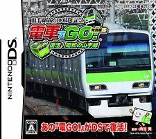 DS Densha de Go! Tokubetsu-hen: Fukkatsu Shouwa no Yamatesen Japan Japanese
