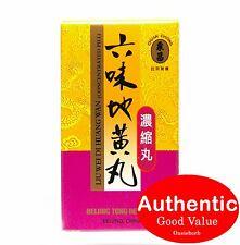 Tong Ren Tang Rehmannia Six Liu Wei Di Huang Wan - concentrated 240 pills (New!)