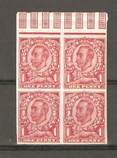 GV Downey Head Spec N11 1d Scarlet Paper Trail Without Watermark Imperf Block UM