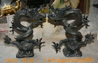 "14""Chine Bronze Feng Shui Zodiaque Animal Dragon Chanceux Richesse Statue Paire"