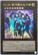 CP18-JP033 - Yugioh - Japanese - Number 90: Galaxy-Eyes Photon Lord - Ultra