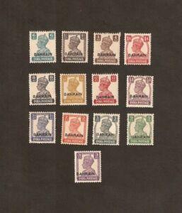 BAHRAIN on INDIA King George VI 1942-1945 SG 38-50 Mint Set 9 v Stamp GULF ARAB
