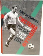 In Russian Размышление о футболе History of  football Олег Базилевич Dynamo Kiev