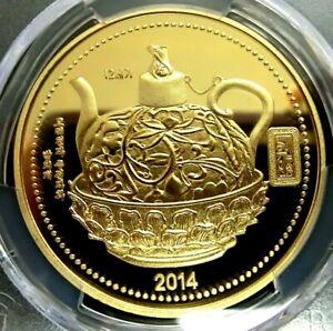 PCGS PR69DCAM Gold Shield-Korea-South 2014 Celadon Pot 20 Won Almost Perfect PF