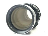 [Optical N-Mint] Mamiya Sekor 250mm f/4.5 MF Lens For RB67 Pro S SD Camera JAPAN