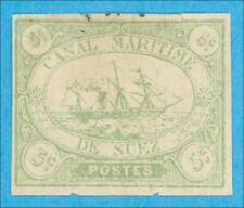 SUEZ CANAL COMPANY SCOTT L2 MINT HINGED OG * VERY FINE - SMALL FAULTS