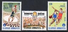 Grecia estampillada sin montar o nunca montada 1987 SG1754-56 campeonato europeo de baloncesto para hombre