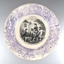 """Antique French Choisy-le-Roi Porcelain Plate, Signed, """"L'Epargne"""" Thrift Series"""