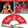 Duty Steel Dragon Tai Chi Martial Arts Kung Fu Fan Dance Pratice Folding Wushu