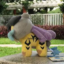 "New Nintendo Pokemon Center Plush Toy Raikou 5"" Fluffy Stuffed Animal Doll Gift"