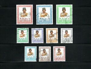 Brunei -- Sultan Hassanal  -- 10 diff used from 1985-86 -- cv $13.40