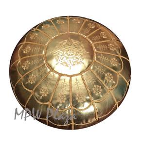 MPW Plaza Pouf, Full Arch, Gold, Moroccan Leather Ottoman (Stuffed)