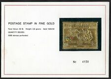 YEMEN REPUBLIC 1968 50B POSTAGE STAMP IN FINE GOLD LIMITED ISSUE