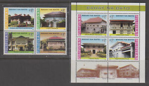 Philippine Stamps 2005 Philippine Architecture (Stone Houses) Complete Set, MNH