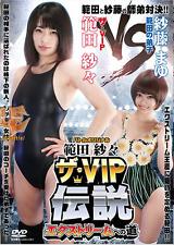 2018 Female WRESTLING Women 1 Hour Ladies LEOTARD DVD Japanese SWIMSUITS! i287