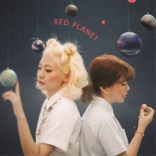 BOLBBALGAN4-VOL 1 [RED PLANET] (ASIA)  (US IMPORT)  CD NEW