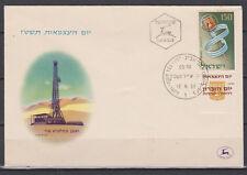 Israel 1956 Nr. 133 - FDC mit Fulltab - 8 Jahre Unabhängigkeit.