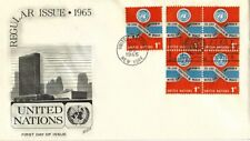 UNITED NATIONS 1965 5 x 1c DEFINITIVE ISSUE FIRST DAY COVER