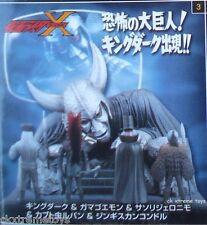 Masked Kamen Rider X King Dark Real Product Stage Mini Diorama Figure BANDAI