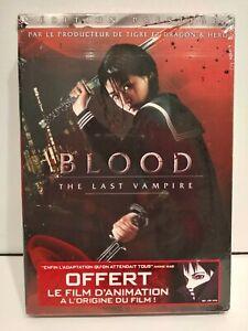 BLOOD The Last Vampire Edition Prestige - Coffret DVD MANGA - Neuf / New