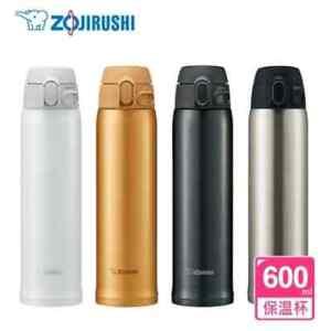 Zojirushi Japan SM-TA60 SERIES Stainless Steel Vacuum Insulated Mug, 20-Ounce