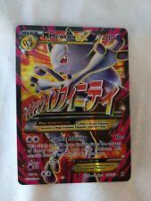 New listing Pokemon Card M Mega Mewtwo Ex 160/162 Breakthrough Ultra Rare Holo Nm
