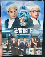 OMG, Your Honour 是咁的, 法官閣下 (Chapter 1 - 25 End) ~ All Region ~ Brand New & Seal