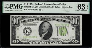 1934 $10 Federal Reserve Note Dallas FR-2004-K - Light Green Seal - PMG 63 EPQ