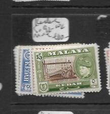 MALAYA KEDAH (PP0109B) SULTAN SG 92-102  MOG
