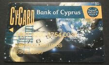 BANK OF CYPRUS Greece Greek credit collectible CYCARD issue: 09/99, expired RARE