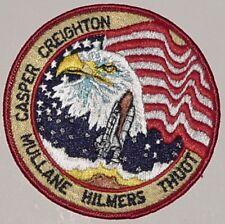 Aufnäher Patch Raumfahrt NASA STS-36 Space Shuttle Atlantis ..........A3015